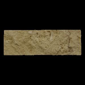 Ivory Travertine Veneer Stone